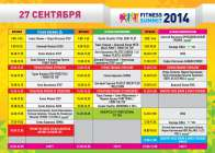 FITNESS-SUMMIT-2014-SCHEDULE 1jpg Page2