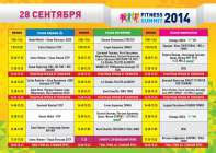 FITNESS-SUMMIT-2014-SCHEDULE 1jpg Page3